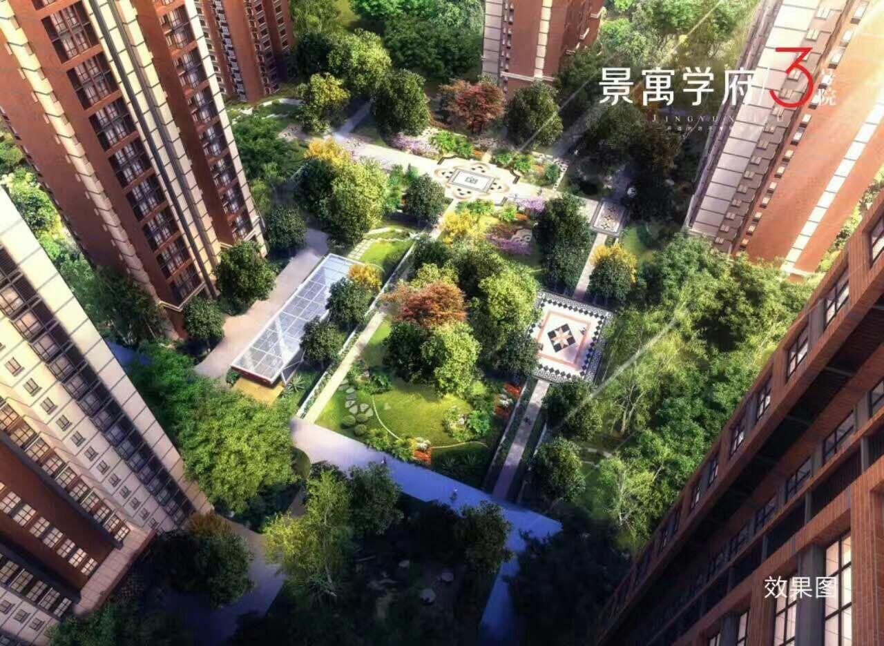 推推99房产网景寓学府在售新房房源图片
