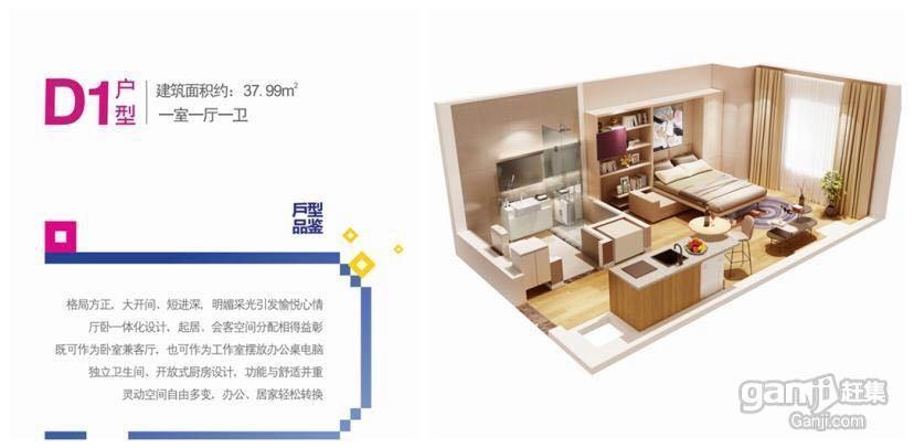 推推99房产网KingMall未来中心在售新房房源图片