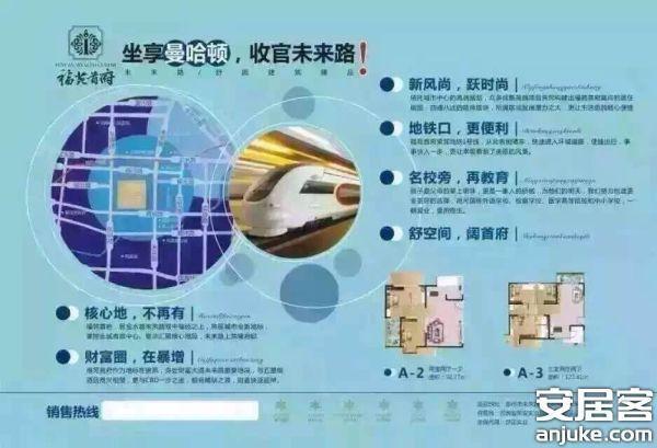 郑州新房房源图片