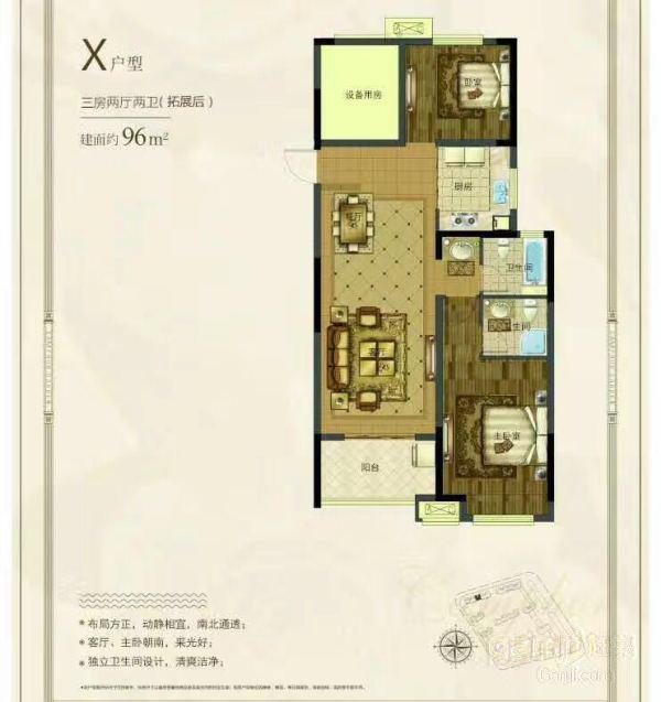 推推99房产网富阳在售新房房源图片