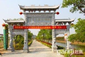 推推99房产网南京在售新房房源图片