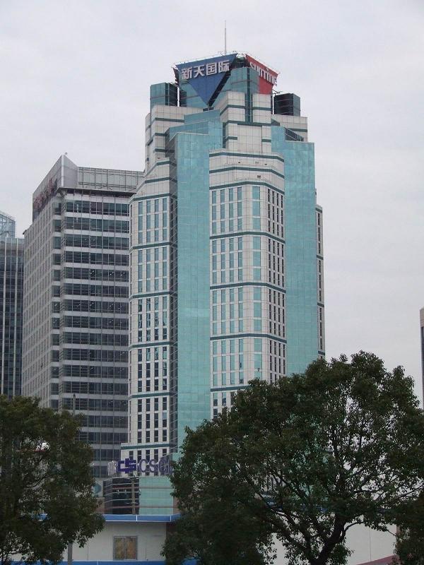 上海新天国际大厦外景图