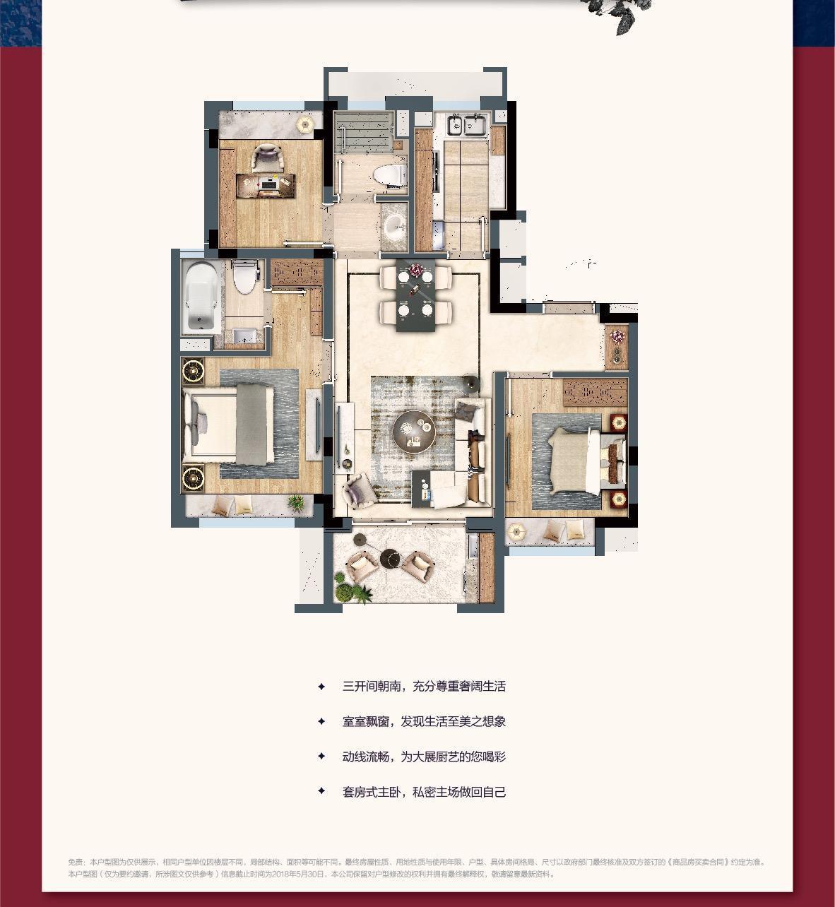 推推99房产网江山美宸在售新房房源图片