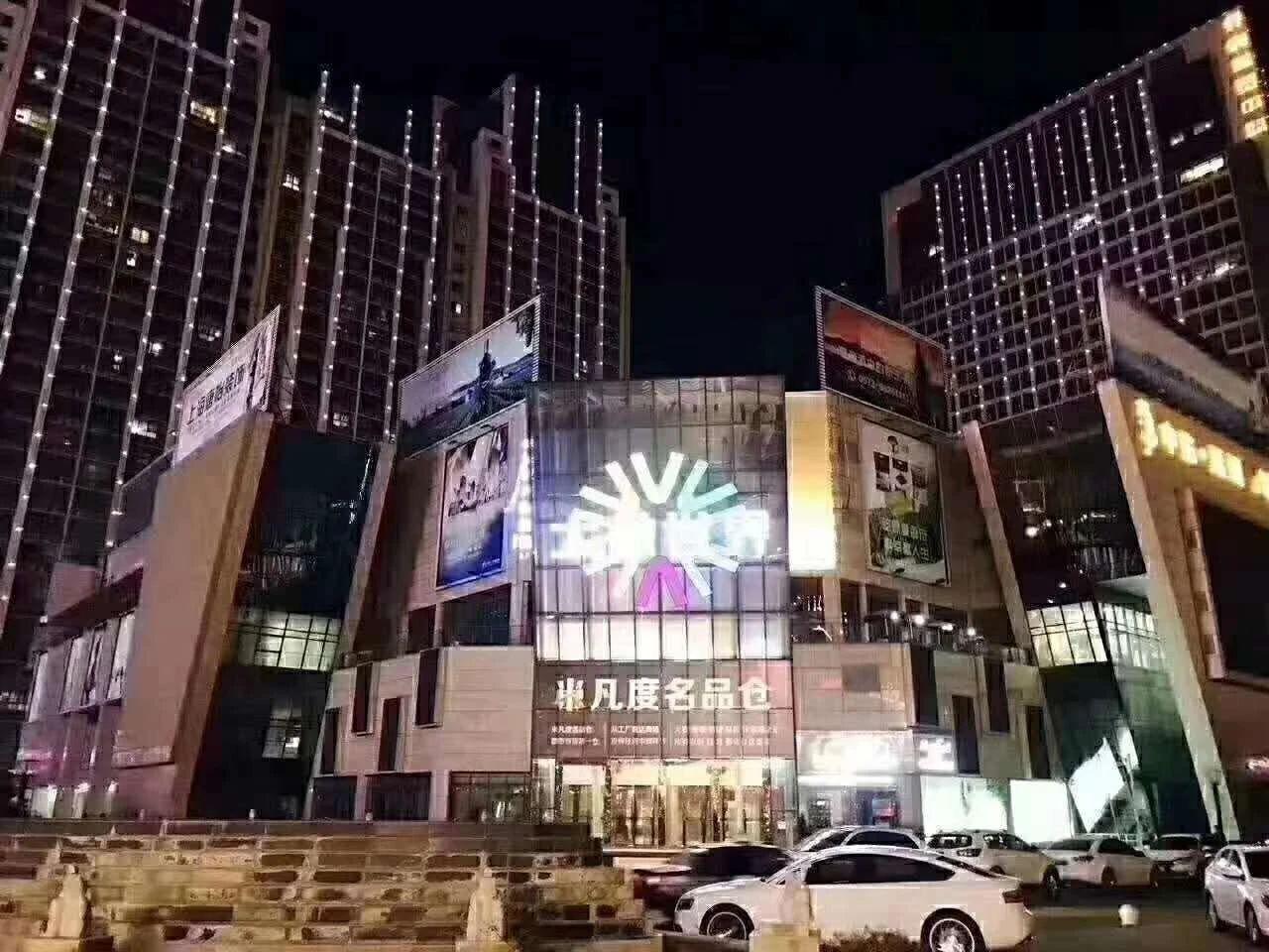 上海商铺房源图片